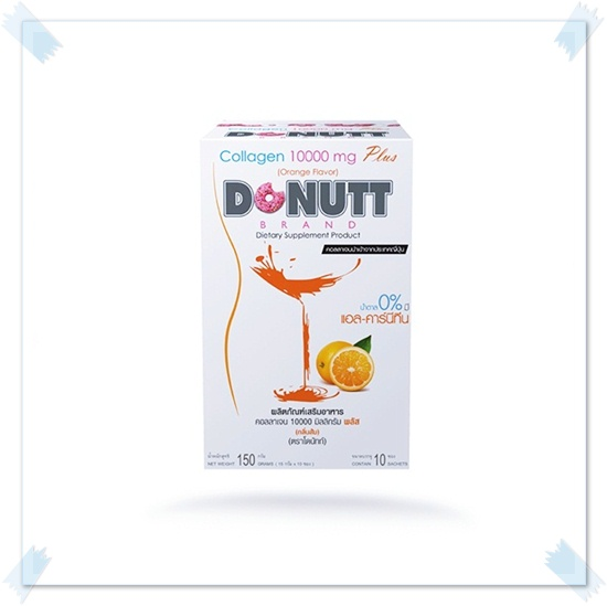 Donut Collagen